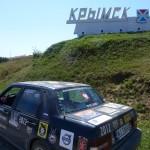 Dojazd do Krymska