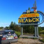 Przez Wielsk do Uralu
